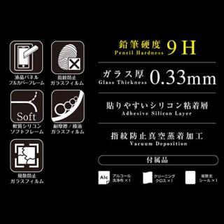 【iPhone6s/6フィルム】[0.33mm]ソフトフレーム付き 強化ガラスフィルム ブラック iPhone 6s_1