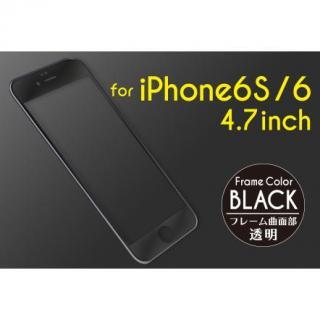 【iPhone6s/6フィルム】[0.33mm]ソフトフレーム付き 強化ガラスフィルム ブラック iPhone 6s_4