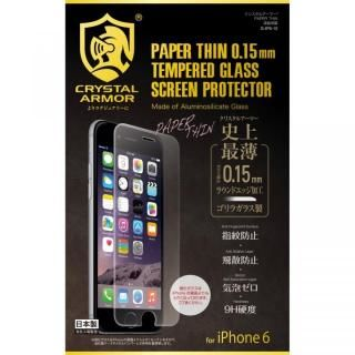 [0.15mm]クリスタルアーマー PAPER THIN iPhone 6s/6強化ガラス
