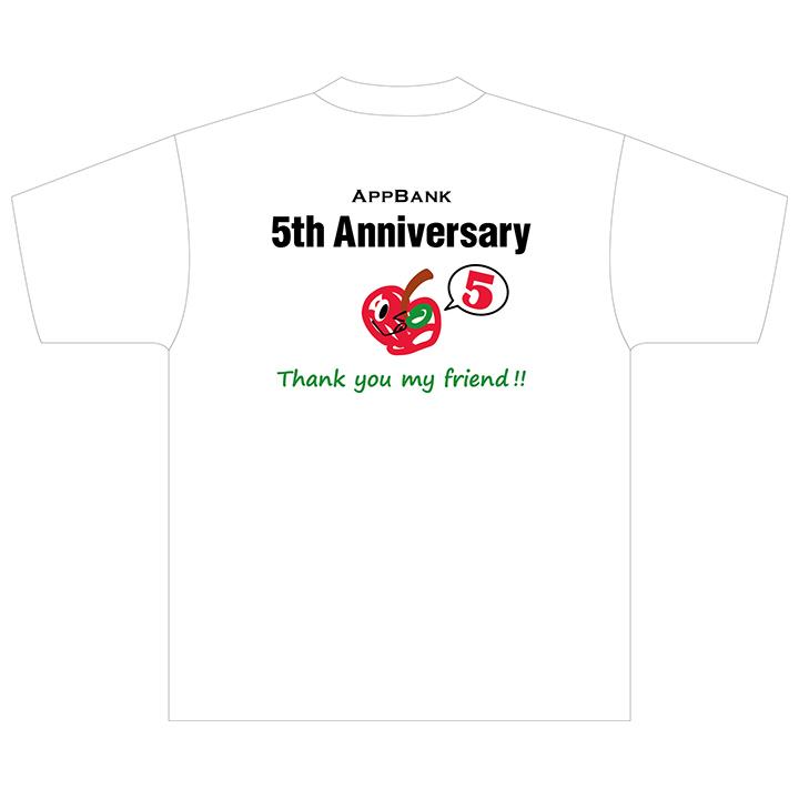 AppBank5周年記念TシャツサイズS