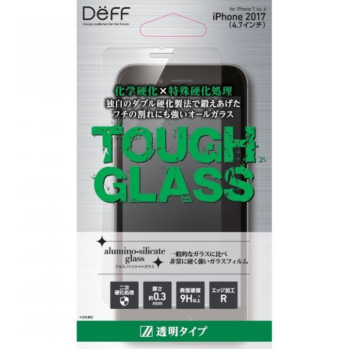 iPhone8/7/6s/6 フィルム Deff TOUGH GLASS 強化ガラス フチなし透明  通常 iPhone 8/7/6s/6_0
