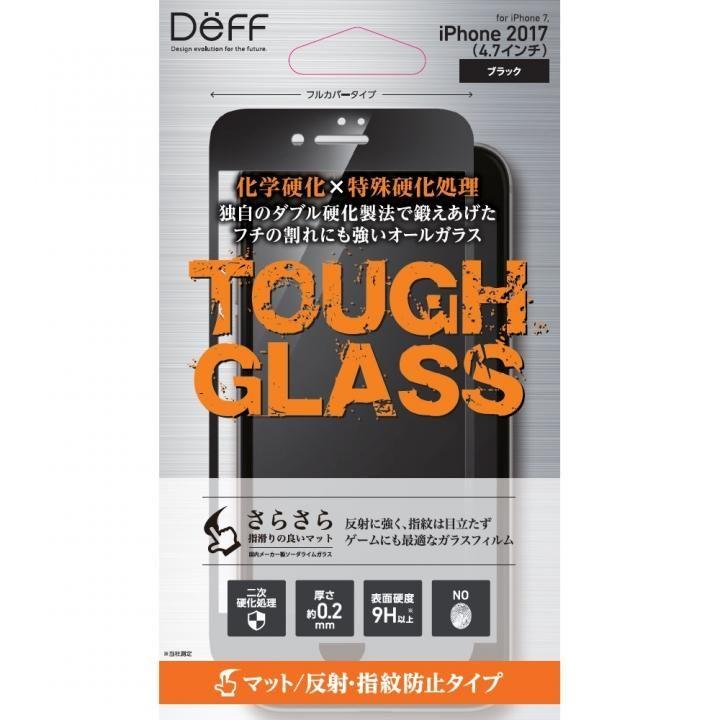 iPhone8/7 フィルム Deff TOUGH GLASS 強化ガラス フルカバー マット ブラック iPhone 8/7_0