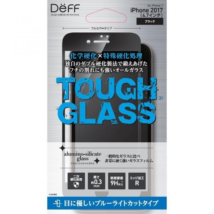 【iPhone8/7フィルム】Deff TOUGH GLASS 強化ガラス フルカバー ブルーライト ブラック iPhone 8/7_0