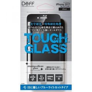 iPhone8/7 フィルム Deff TOUGH GLASS 強化ガラス フルカバー ブルーライト ブラック iPhone 8/7