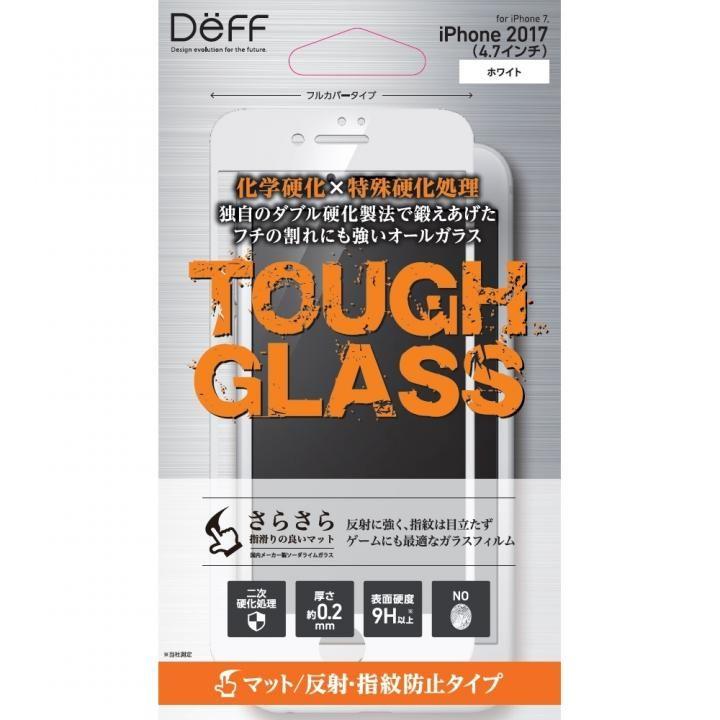 iPhone8/7 フィルム Deff TOUGH GLASS 強化ガラス フルカバー マット ホワイト iPhone 8/7_0