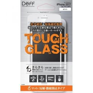 iPhone8/7 フィルム Deff TOUGH GLASS 強化ガラス フルカバー マット ホワイト iPhone 8/7