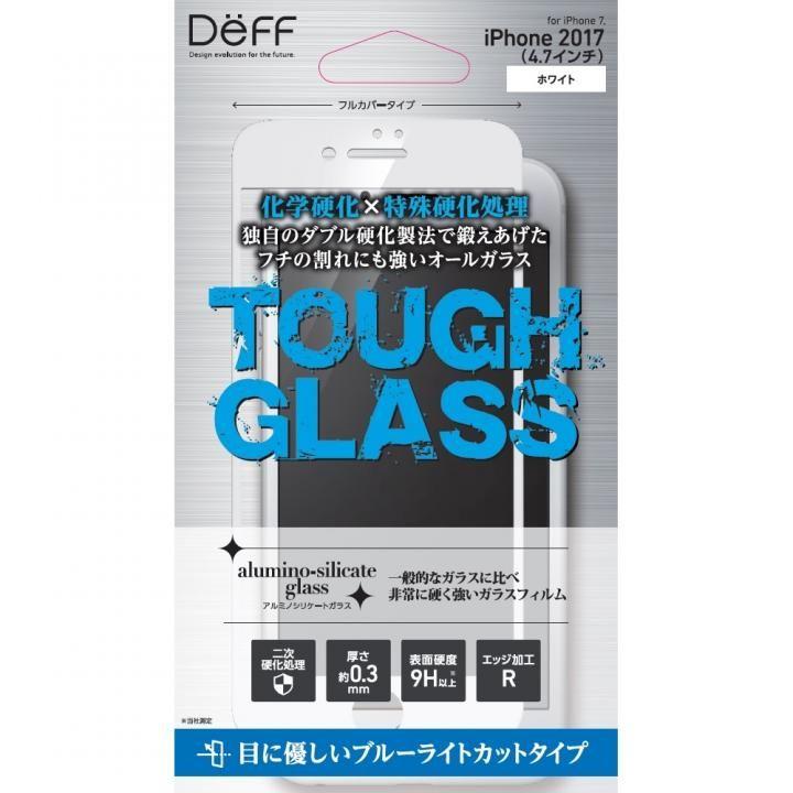 iPhone8/7 フィルム Deff TOUGH GLASS 強化ガラス フルカバー ブルーライト ホワイト iPhone 8/7_0