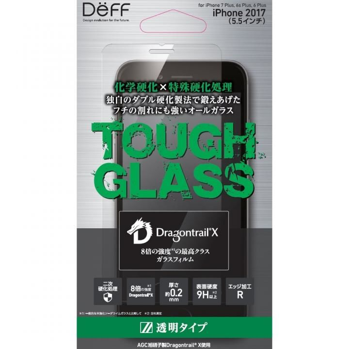 iPhone8 Plus/7 Plus フィルム Deff TOUGH GLASS 強化ガラス フチなし透明  Dragontrail(R)-X iPhone 8 Plus/7 Plus/6s Plus/6 Plus_0