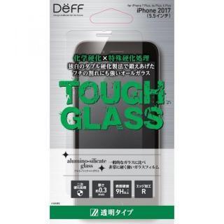 iPhone8 Plus/7 Plus フィルム Deff TOUGH GLASS 強化ガラス フチなし透明  通常 iPhone 8 Plus/7 Plus/6s Plus/6 Plus