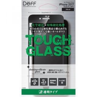 iPhone8 Plus/7 Plus フィルム Deff TOUGH GLASS 強化ガラス フルカバー 通常 ブラック iPhone 8 Plus/7 Plus
