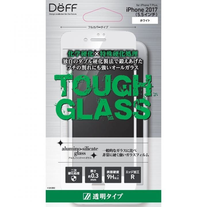 【iPhone8 Plus/7 Plusフィルム】Deff TOUGH GLASS 強化ガラス フルカバー 通常 ホワイト iPhone 8 Plus/7 Plus_0