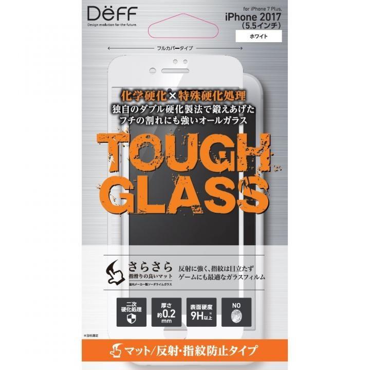 【iPhone8 Plus/7 Plusフィルム】Deff TOUGH GLASS 強化ガラス フルカバー マット ホワイト iPhone 8 Plus/7 Plus_0