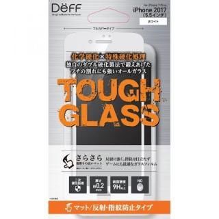 iPhone8 Plus/7 Plus フィルム Deff TOUGH GLASS 強化ガラス フルカバー マット ホワイト iPhone 8 Plus/7 Plus