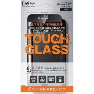 iPhone8 Plus/7 Plus フィルム Deff TOUGH GLASS 強化ガラス フルカバー マット ブラック iPhone 8 Plus/7 Plus