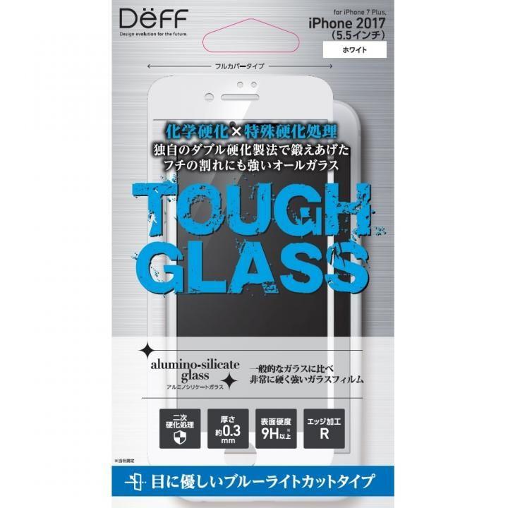iPhone8 Plus/7 Plus フィルム Deff TOUGH GLASS 強化ガラス フルカバー ブルーライト ホワイト iPhone 8 Plus/7 Plus_0