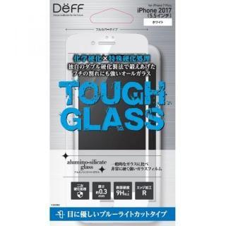 iPhone8 Plus/7 Plus フィルム Deff TOUGH GLASS 強化ガラス フルカバー ブルーライト ホワイト iPhone 8 Plus/7 Plus