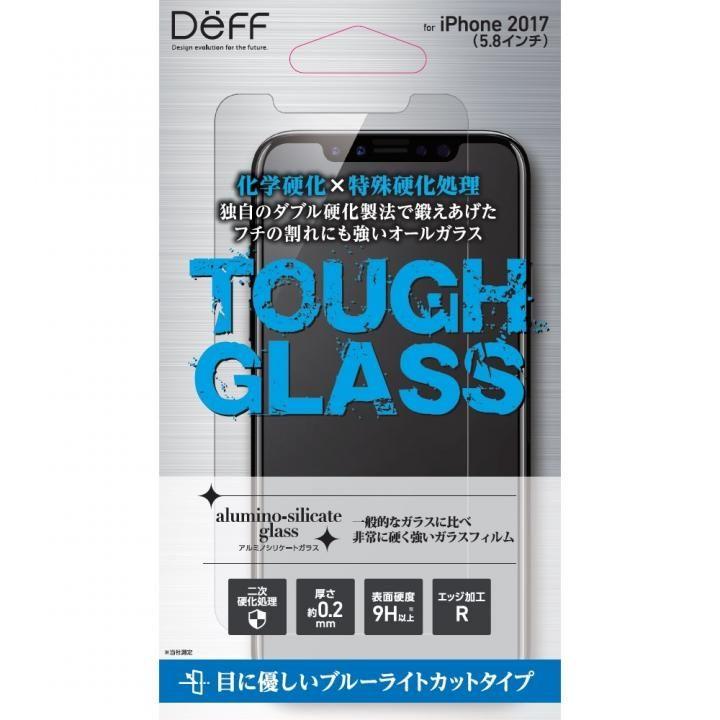 Deff TOUGH GLASS 強化ガラス フチなし透明  ブルーライト iPhone X