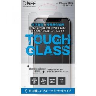 Deff TOUGH GLASS 強化ガラス フチなし透明  ブルーライト iPhone XS/X