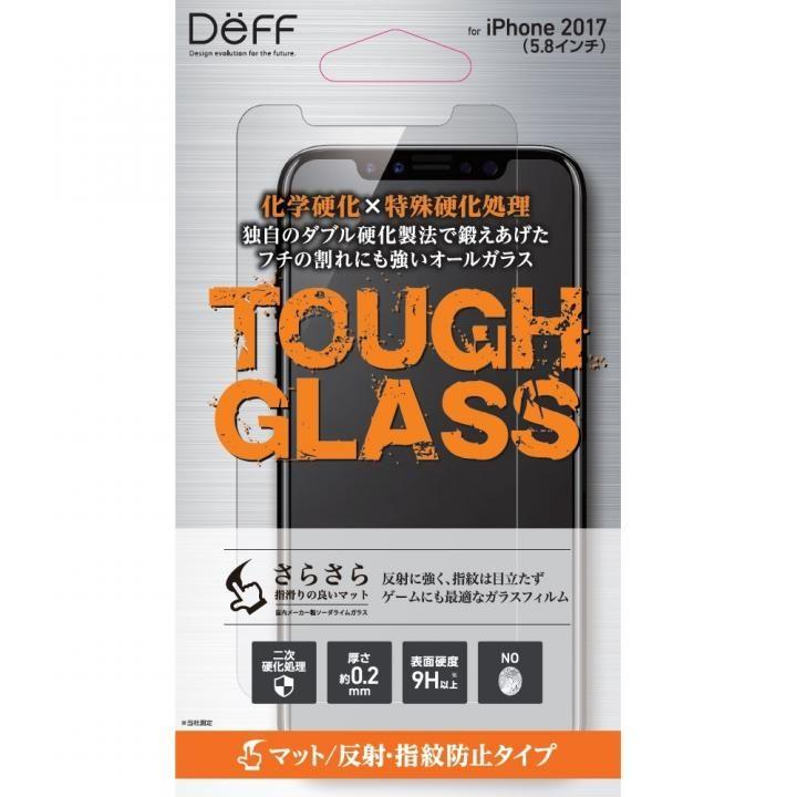 iPhone XS/X フィルム Deff TOUGH GLASS 強化ガラス フチなし透明  マット iPhone XS/X_0