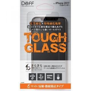 Deff TOUGH GLASS 強化ガラス フチなし透明  マット iPhone X【10月下旬】