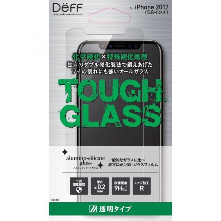 iPhone XS/X フィルム Deff TOUGH GLASS 強化ガラス フチなし透明  通常 iPhone XS/X_0
