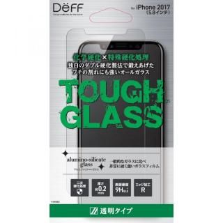 【iPhone X】Deff TOUGH GLASS 強化ガラス フチなし透明  通常 iPhone X