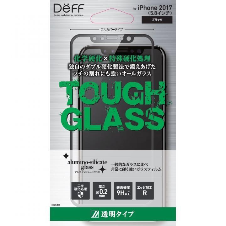 iPhone XS/X フィルム Deff TOUGH GLASS 強化ガラス フルカバー 通常 ブラック iPhone XS/X_0