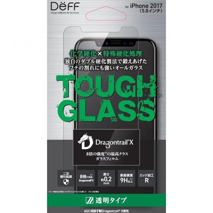 【iPhone XS/Xフィルム】Deff TOUGH GLASS 強化ガラス フチなし透明  Dragontrail(R)-X iPhone XS/X_0