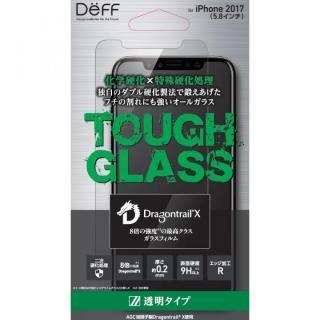 Deff TOUGH GLASS 強化ガラス フチなし透明  Dragontrail(R)-X iPhone X
