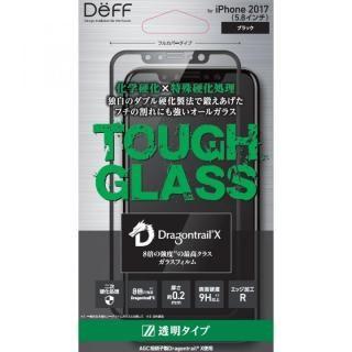 iPhone XS/X フィルム Deff TOUGH GLASS 強化ガラス フルカバー Dragontrail(R)-X iPhone XS/X