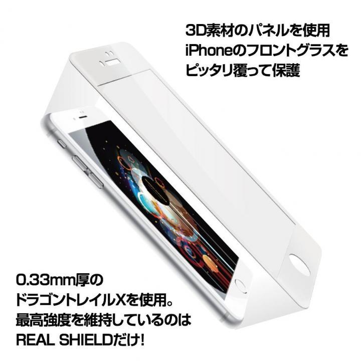 iPhone7 フィルム [0.33mm]リアルシールド3D 液晶保護強化ガラス ホワイト iPhone 7_0