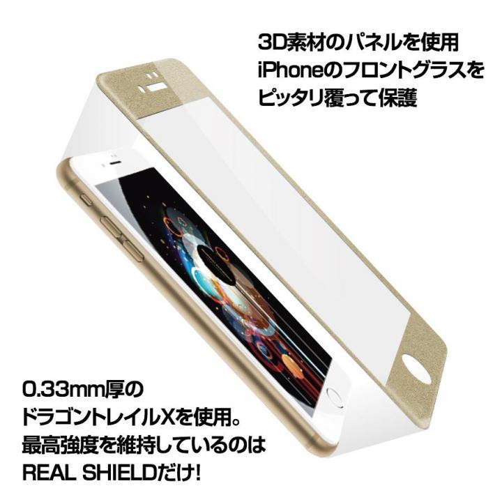 【iPhone7フィルム】[0.33mm]リアルシールド3D 液晶保護強化ガラス ゴールド iPhone 7_0