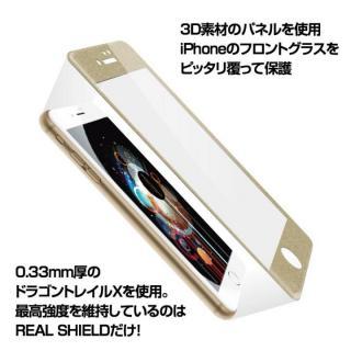 【iPhone7フィルム】[0.33mm]リアルシールド3D 液晶保護強化ガラス ゴールド iPhone 7