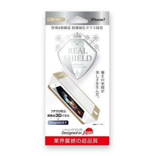 【iPhone7フィルム】[0.33mm]リアルシールド3D 液晶保護強化ガラス ゴールド iPhone 7_2