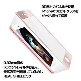 iPhone7 フィルム [0.33mm]リアルシールド3D 液晶保護強化ガラス ローズゴールド iPhone 7