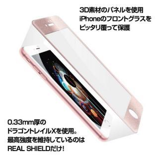 iPhone7 Plus フィルム [0.33mm]リアルシールド3D 液晶保護強化ガラス ローズゴールド iPhone 7 Plus