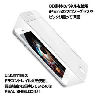 [0.33mm]リアルシールド3D 液晶保護強化ガラス ホワイト iPhone 7 Plus