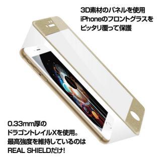iPhone7 Plus フィルム [0.33mm]リアルシールド3D 液晶保護強化ガラス ゴールド iPhone 7 Plus