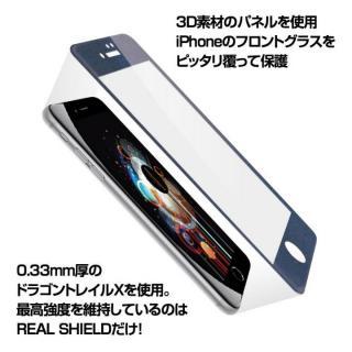[0.33mm]リアルシールド3D 液晶保護強化ガラス ブルー iPhone 7 Plus【10月中旬】