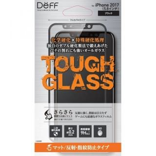 【iPhone XS/Xフィルム】Deff TOUGH GLASS フルカバー マット ブラック iPhone XS/X
