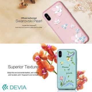 【iPhone Xケース】Devia Flower Embroidery ケース ピンク iPhone X_3