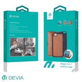【iPhone Xケース】Devia Magic 2 in 1 手帳型ケース ブラウン iPhone X_4