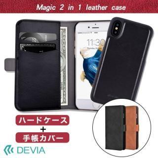 【iPhone Xケース】Devia Magic 2 in 1 手帳型ケース ブラウン iPhone X_5