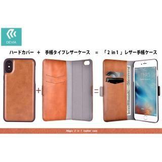 【iPhone Xケース】Devia Magic 2 in 1 手帳型ケース ブラウン iPhone X_6