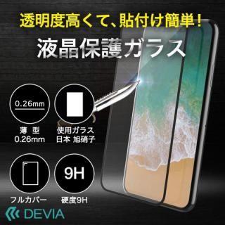 [0.26mm]Devia Van フルスクリーンタイプ液晶保護強化ガラス ブラック iPhone X