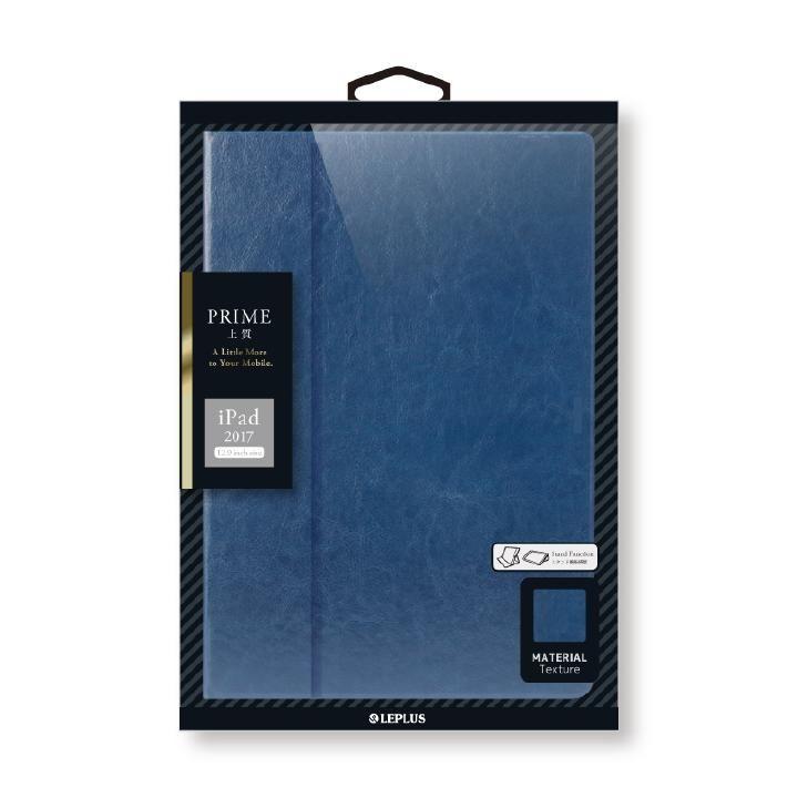 薄型PUレザーケース 「PRIME」 ネイビー iPad Pro 12.9インチ_0