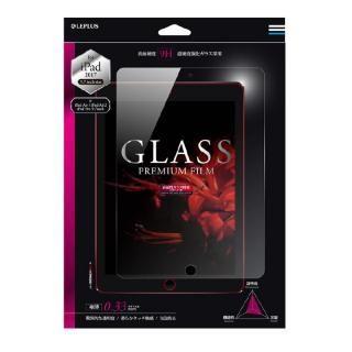 強化ガラスフィルム 「GLASS PREMIUM FILM」 0.33mm 光沢 iPad Pro 9.7インチ