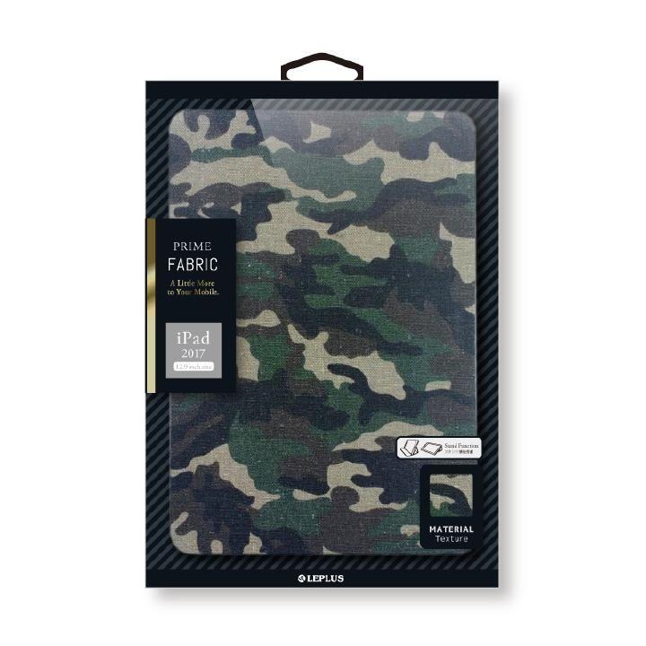 薄型ファブリックケース 「PRIME Fabric」 カモフラ柄 iPad Pro 12.9インチ_0