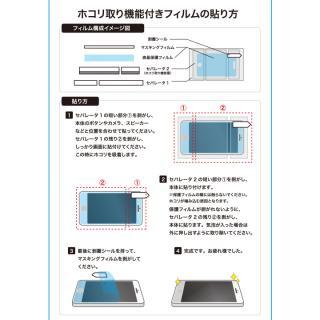 【iPhone8/7/6s/6フィルム】マックスむらいのアンチグレアフィルム iPhone 8/7/6s/6_1