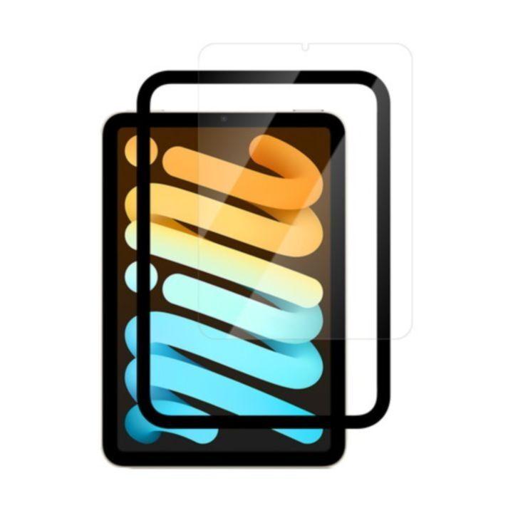 Corallo HD GLASS T for iPad mini 6 2021 Clear【11月上旬】_0